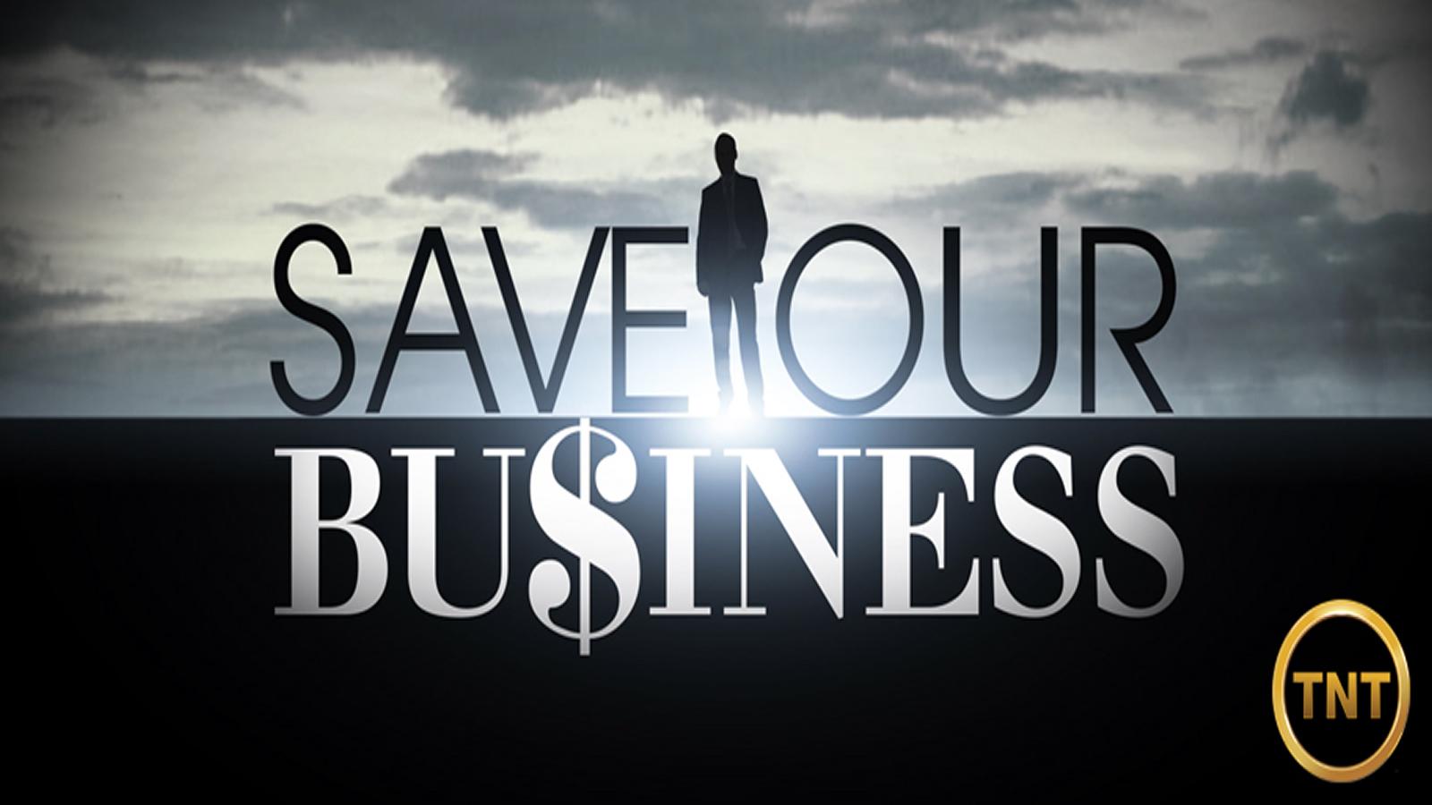نجات یک بیزینس (مستند)
